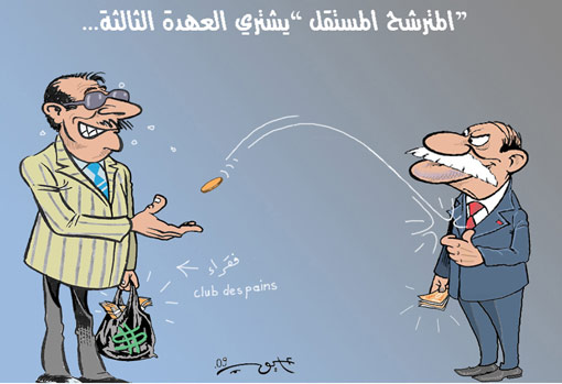 Caricature-p32-elkhabar_copy22